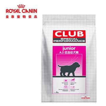法国皇家ROYAL CANIN  A3优选幼犬粮哺乳期母犬及幼犬适用 8kg 小图 (0)