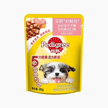 宝路Pedigree 牛肉高汤口味幼犬妙鲜包 85g 狗湿粮 小图 (0)