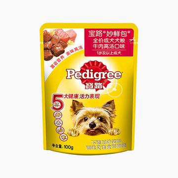 宝路Pedigree 牛肉高汤口味成犬妙鲜包  100g 狗湿粮 小图 (0)