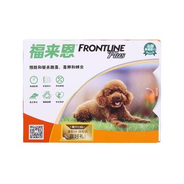 福来恩 10kg以下小型犬体外驱虫增效滴剂整盒3支装 驱杀跳蚤蜱虫虫卵幼虫 小图 (0)