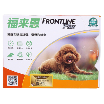 福来恩 10kg以下小型犬滴剂加强型0.67ml 单支无说明书 驱杀跳蚤蜱虫虫卵幼虫 小图 (0)
