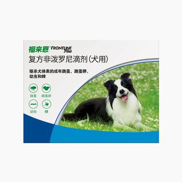 福来恩 犬用体外驱虫滴剂 中型犬10-20kg 整盒3支装/3个月剂量 法国进口