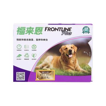 福来恩 20-40kg大型犬增效滴剂加强版(整盒3支装) 驱杀跳蚤蜱虫 小图 (0)