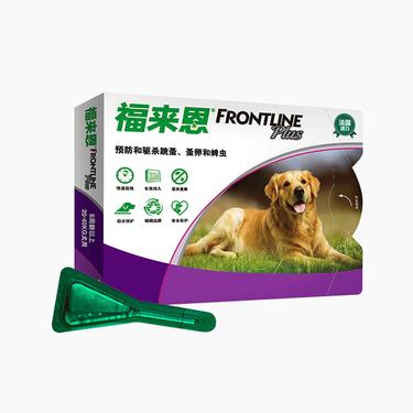 福来恩 犬用体外驱虫滴剂 大型犬20-40kg 3支盒装/3个月剂量 法国进口