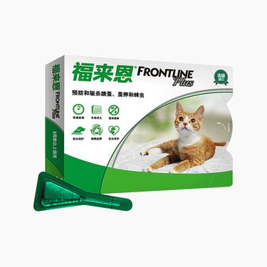 福来恩 猫用体外驱虫滴剂 单支/1个月剂量 法国进口