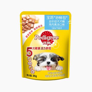 宝路Pedigree 鸡肉高汤口味幼犬妙鲜包  85g 狗湿粮 小图 (0)