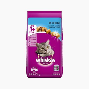 伟嘉 精选海洋鱼味成猫猫粮 10kg 小图 (0)