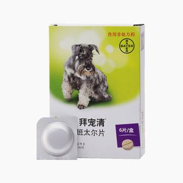 拜宠清 狗狗体内驱虫药犬用打虫药 单片装 小图 (0)