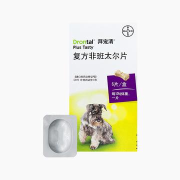 拜宠清 犬用体内驱虫 口服  单片装/可三个月喂一次  德国进口 小图 (0)