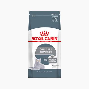 法国皇家ROYAL CANIN 口腔护理(去牙结石)成猫粮1.5kg OS30 小图 (0)