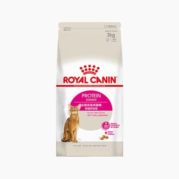 法国皇家ROYAL CANIN 全能优选肠道舒适型成猫粮2kg EP42 小图 (0)