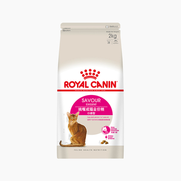 法国皇家ROYAL CANIN 全能优选(口感型)成猫粮2kg ES35 小图 (0)