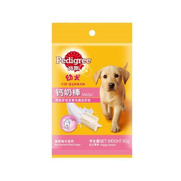 宝路 幼犬钙奶棒洁齿咬胶60g 补钙磨牙两不误 狗零食 小图 (0)
