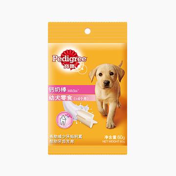 宝路Pedigree 幼犬钙奶棒狗零食 60g 小图 (0)