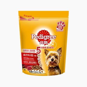 宝路Pedigree 牛肉肝蔬菜中小型成犬粮 1.8kg 小图 (0)