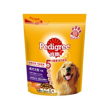 宝路Pedigree 牛肉鸡肉蔬菜大型犬成犬粮 1.8kg 小图 (0)