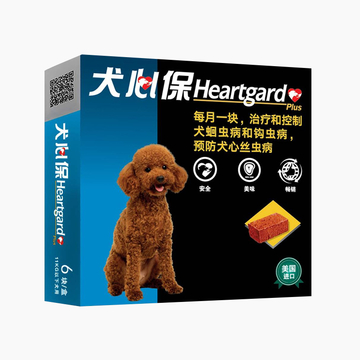 犬心保 犬用体内驱虫 口服 适用11kg以下小型犬 6粒整盒/6个月剂量 美国进口 小图 (0)