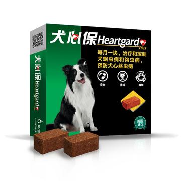 犬心保 牛肉块体内驱虫药 适用12kg-22kg内中型犬 单粒 小图 (0)