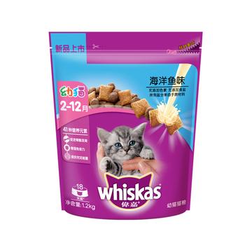 伟嘉 幼猫粮海洋鱼味猫粮1.2kg 小图 (0)