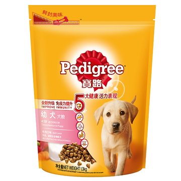 宝路 幼犬粮肉类奶蔬菜谷物配方狗粮1.3kg 小图 (0)