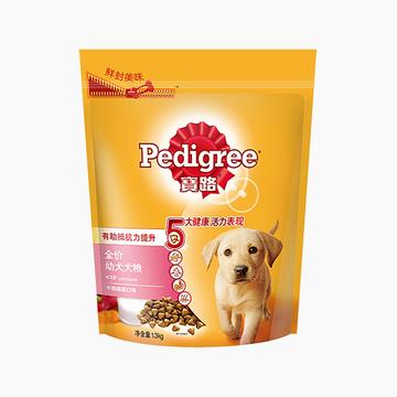 宝路Pedigree 牛肉蔬菜口味幼犬粮 1.3kg 小图 (0)