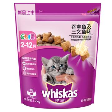 伟嘉 幼猫粮吞拿鱼及三文鱼味猫粮1.2kg 小图 (0)