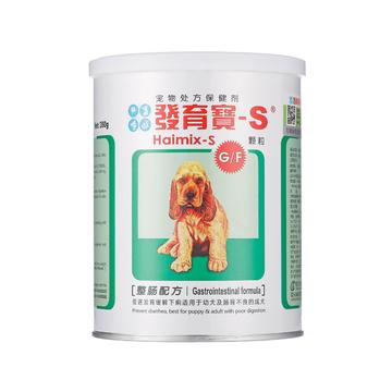 佑达发育宝-S 犬用整肠配方350g 助消化调理肠胃促进幼犬发育 小图 (0)