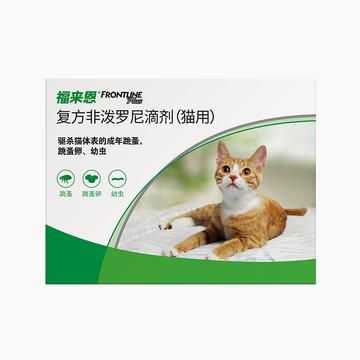福来恩 猫用体外驱虫滴剂 3支装/3个月剂量  法国进口 小图 (0)