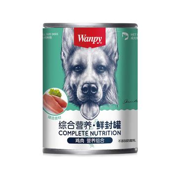 顽皮Wanpy 鸡肉口味狗罐头375g 狗湿粮 小图 (0)