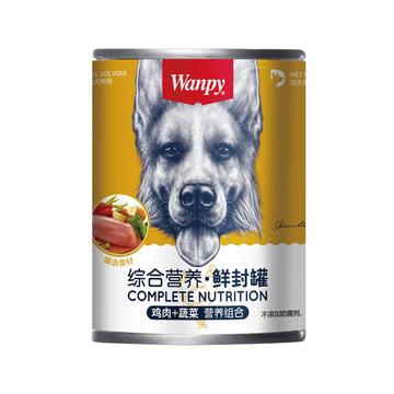 顽皮Wanpy 鸡肉蔬菜狗罐头375g 小图 (0)