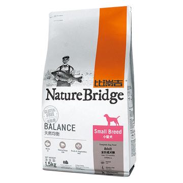 比瑞吉 小型成犬粮天然狗粮1.5kg 小图 (0)