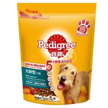 宝路 老犬犬粮牛肉鸡肉蔬菜及谷物狗粮1.8kg 小图 (0)