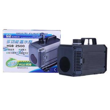 潜水泵鱼缸森森HQB系列抽水泵静音循环过滤泵假山家用水泵 小图 (0)