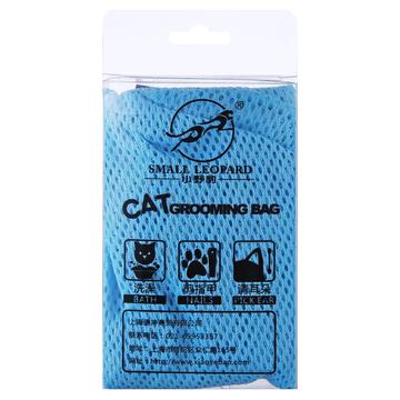 小野豹 猫咪专用洗猫袋洗澡多功能固定袋颜色随机 小图 (0)