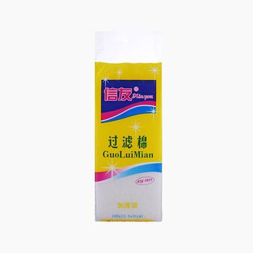 信友 XY1831加厚高密度过滤棉生化棉 1米长 小图 (0)