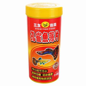 三友创美三元观赏鱼鱼粮鱼食 金鱼锦鲤薄片饲料110g 小图 (0)