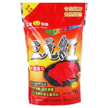 三友创美三元红 血鹦鹉增色饲料鱼粮1kg 各类热带观赏鱼适用 小图 (0)