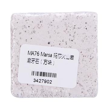 MA76 Marsa 玛莎火山岩磨牙石(方块) 小图 (0)