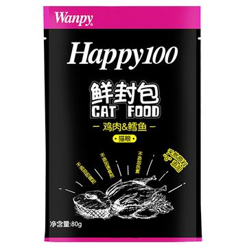 顽皮Wanpy happy100系列鸡肉鳕鱼汤汁鲜封包80g 猫湿粮 小图 (0)