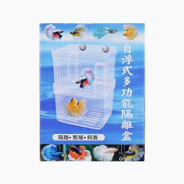 【清仓】台湾神奇宝贝自浮式多功能鱼缸隔离盒 小号 小图 (0)