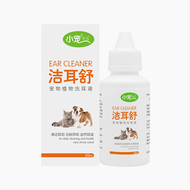 aa小宠EHD 洁耳舒 50ml 猫狗预防耳螨耳炎滴耳液