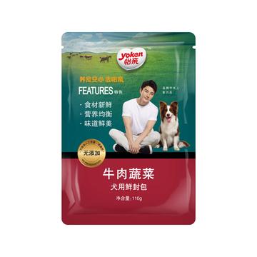怡亲Yoken 幼犬牛肉蔬菜湿粮110g 狗湿粮 小图 (0)