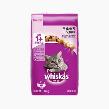 伟嘉 成猫粮吞拿鱼及三文鱼味猫粮3.6kg 小图 (0)