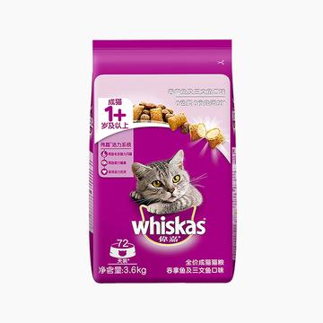 伟嘉 吞拿鱼及三文鱼味成猫粮 3.6kg 小图 (0)