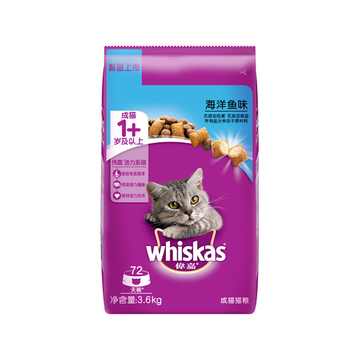 伟嘉 海洋鱼味低盐清淡成猫粮 3.6kg 小图 (0)
