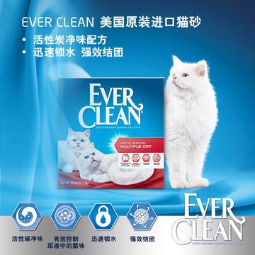 蓝钻(红标)25磅 清香抗菌低过敏猫砂适合多猫家庭 美国进口 小图 (0)