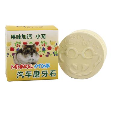 【清仓】MA156玛莎汽车磨牙石