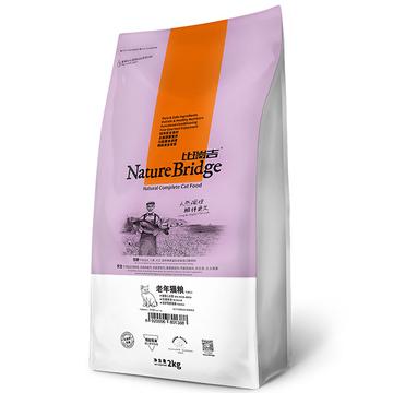 比瑞吉 老年专业配方猫粮天然粮2kg 小图 (0)