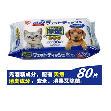 爱丽思IRIS 银离子消毒宠物纸巾湿巾80片启封装 小图 (0)