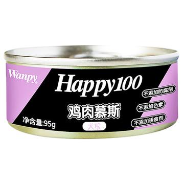 顽皮Wanpy happy100犬用鸡肉慕斯狗罐头95g 狗湿粮 小图 (0)